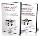 baza_oblozhka-min