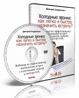 vstrecha_oblozhka