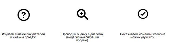 sales-detektor1