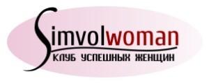 simvolwoman